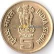 Индия 2009 5 рупий Пераригнар Анна