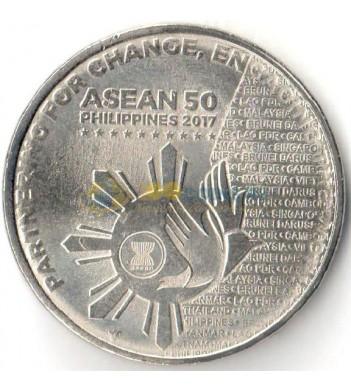 Филиппины 2017 1 песо Председательство в ASEAN