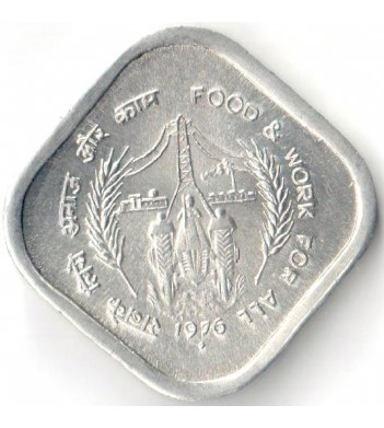 Индия 1976 5 пайс ФАО