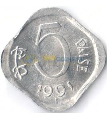 Индия 1991 5 пайс