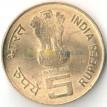 Индия 2010 5 рупий 150 лет подоходному налогу