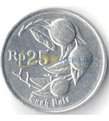 Индонезия 1991-1996 25 рупий Мускатный орех