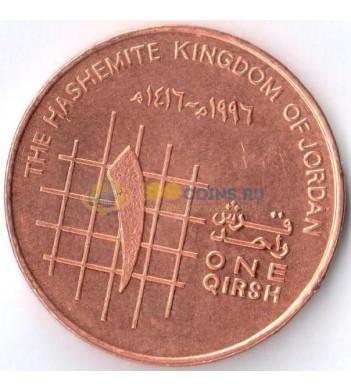 Иордания 1996 1 кирш