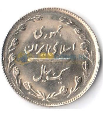 Иран 1987 1 риал