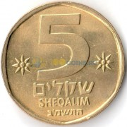 Израиль 1982-1985 5 шекелей