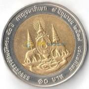 Таиланд 1996 10 бат 50 лет правления