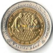 Таиланд 1995 10 бат ФАО