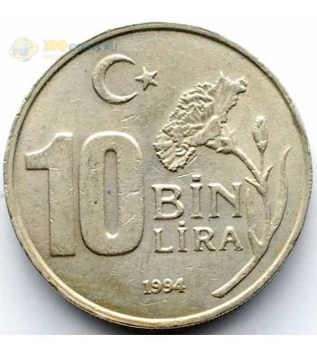 Турция 1994 10000 лир