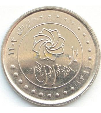 Иран 2012 2000 риалов Генеральный план