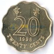 Гонконг 1998 20 центов