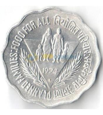 Индия 1974 10 пайс ФАО