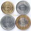Индия 2010 набор 4 монеты Тигры