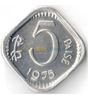 Индия 1973-1984 5 пайс