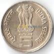 Индия 1995 5 рупий ФАО