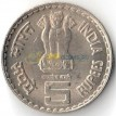 Индия 2002 5 рупий Дадабхай Наороджи