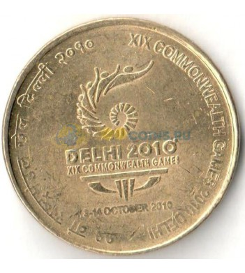 Индия 2010 5 рупий XIX Игры Содружества