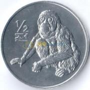 Северная Корея 2002 1/2 чона Орангутан