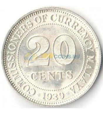 Малайя 1939 20 центов