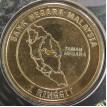 Малайзия 2014 1 ринггит Тигр