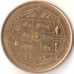 Непал 1994 10 рупий Книга
