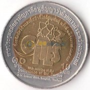 Таиланд 2003 10 бат Конвенция о торговле видами фауны и флоры