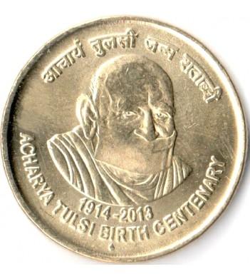 Индия 2013 5 рупий Ачарья Тулси