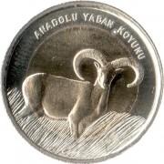 Турция 2015 1 лира Баран