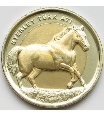 Турция 2014 1 лира Лошадь