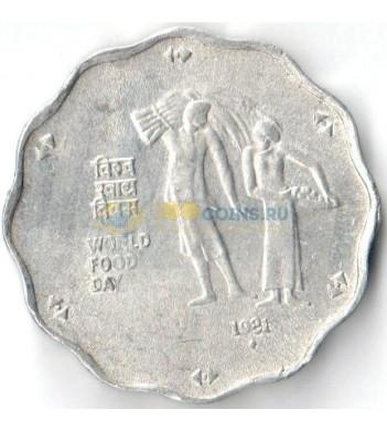 Индия 1981 10 пайс ФАО