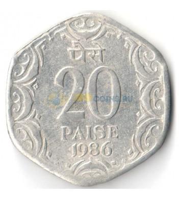 Индия 1982-1997 20 пайс
