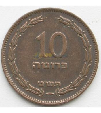 Израиль 1949 10 прут