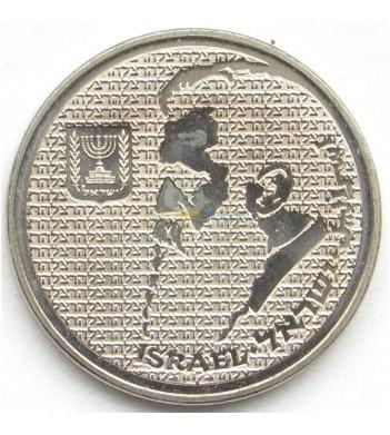 Израиль 1984 10 шекелей Теодор Герцль