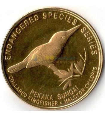 Малайзия 2004 25 сен Мангровый зимородок