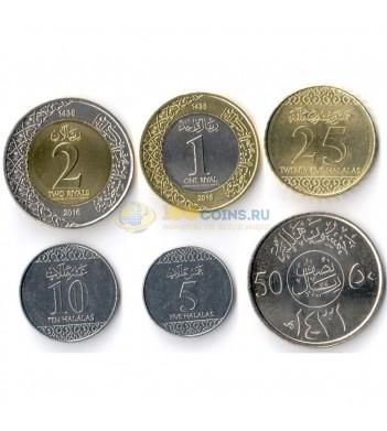 Саудовская Аравия 2016 набор 6 монет