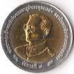 Таиланд 2003 10 бат 100 лет департаменту генерального инспектора