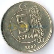 Турция 2009 5 курушей