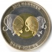 Южная Корея 2012 1000 вон Экспо Триметаллическая
