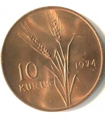 Турция 1974 10 куруш