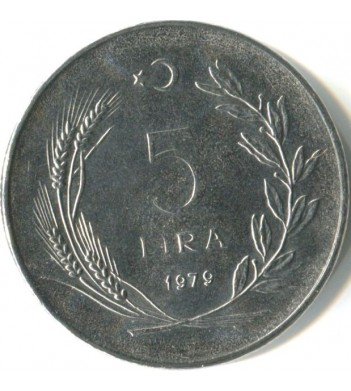 Турция 1974-1979 5 лир