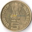 Индия 2009 5 рупий Раджендр Прасад