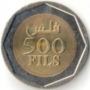 Бахрейн 2002 500 филс