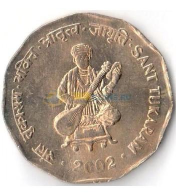 Индия 2002 2 рупии Святой Туркам