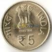Индия 2012 5 рупий 150 лет Мотилалу Неру