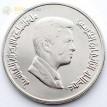 Иордания 2000-2020 5 кирш (пиастров)