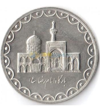 Иран 1993-2003 100 риалов Мавзолей Имама Резы