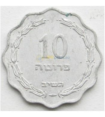 Израиль 1952 10 прут