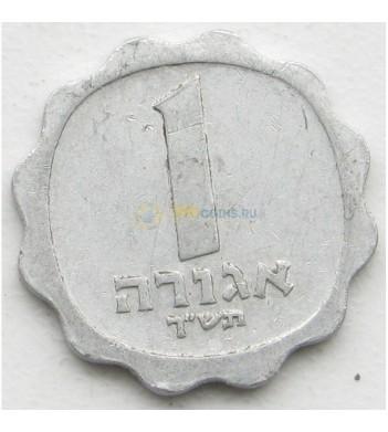 Израиль 1960-1980 1 агора