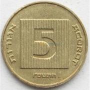 Израиль 1985-2007 5 агорот