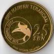 Малайзия 2004 25 сен Краснобрюхий рогоклюв