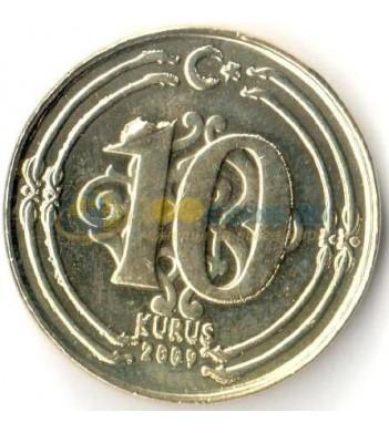 Турция 2009 10 курушей